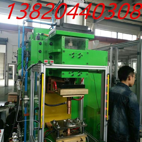 汽车机壳体器中频直流点焊机 |大功率点焊机厂家|180kva点焊机