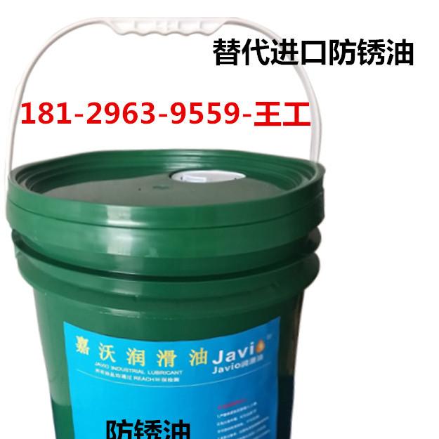 碳钢防锈拉伸油冷轧板拉伸润滑油