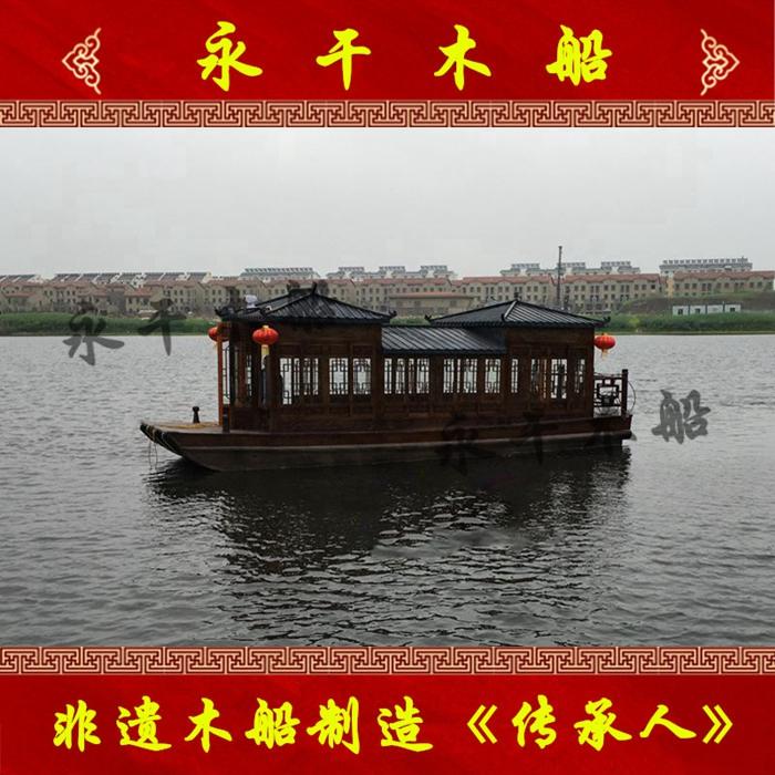 木船批发价格 20人 30人 40人电动船厂家 中式仿古木船