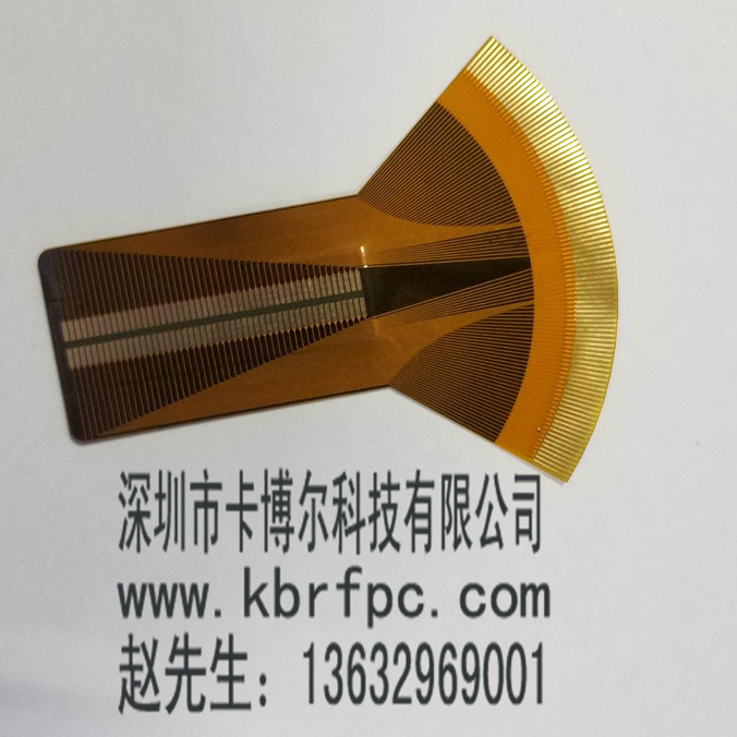深圳快速FPC柔性电路板打样加急厂家