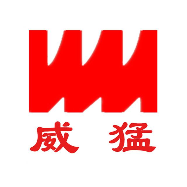 河南威猛股份有限公司