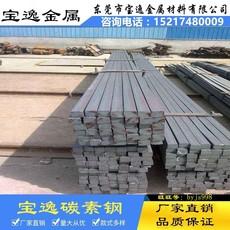 热门供应Q420A低合金高强度结构钢卷料Q420A碳素结构钢管料