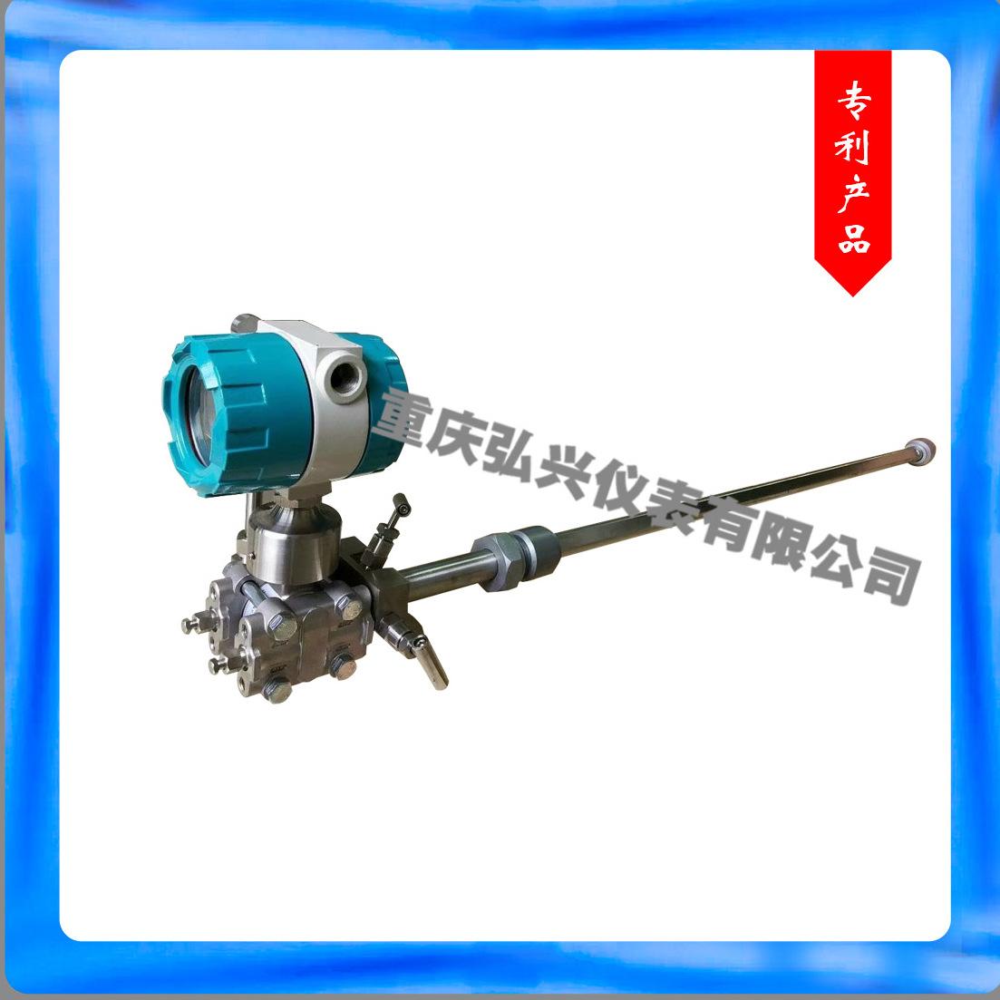 重庆多参量变送器|流量变送器|智能差压变送器|压力变送器|温度变送器|液位变送器