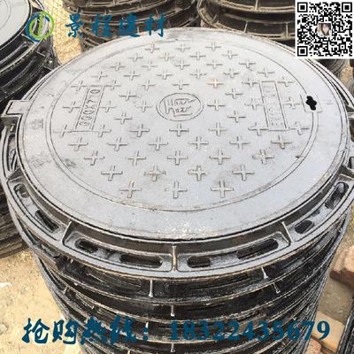 天津球墨铸铁井盖轻型B125圆形 雨水 污水 电力检查井 产品太多来电咨询