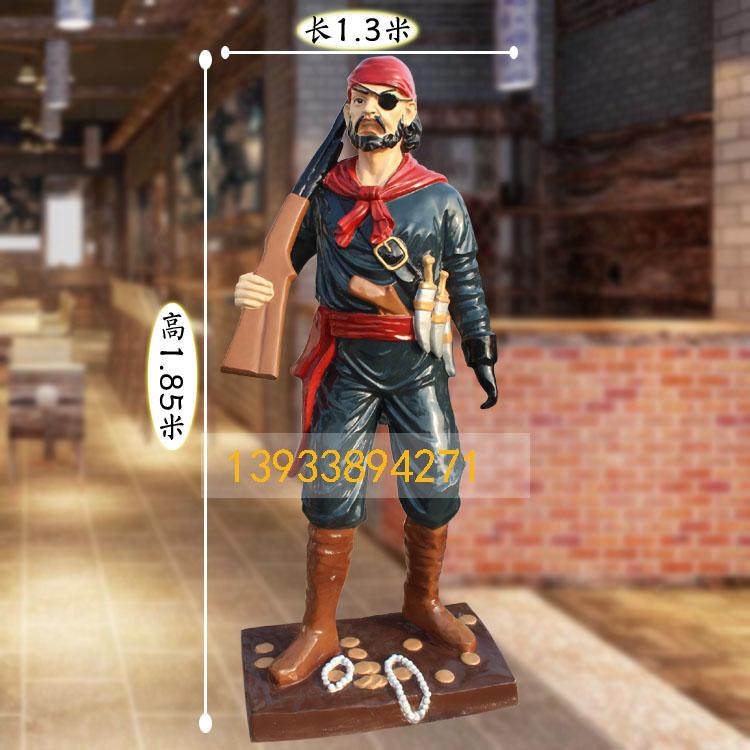 厂家直销玻璃钢雕塑海盗贼雕塑仿真雕塑景区公园树脂摆件