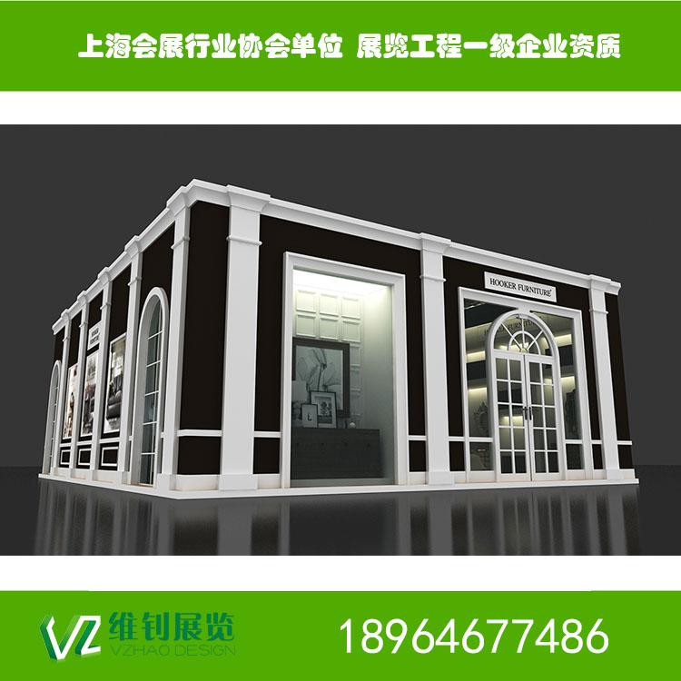 维钊展览提供上海浦东or虹桥展馆家具展会光地展台设计进场搭建安装
