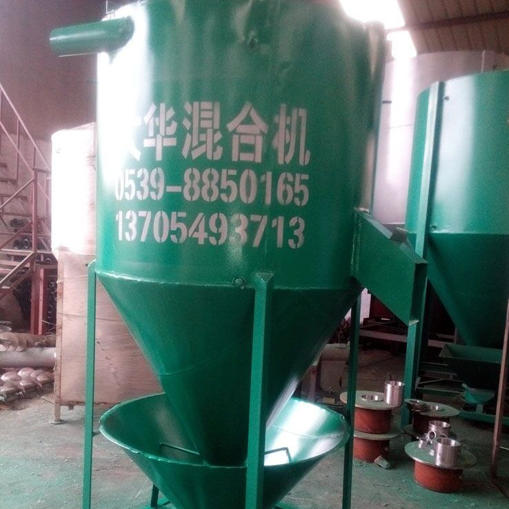 供应立式塑料颗粒搅拌机型号多可定做