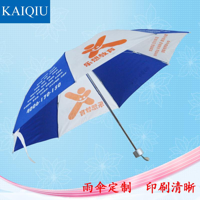 厂家批发三折双人拼接多色手动开关折叠伞广告伞雨伞印字定制图案