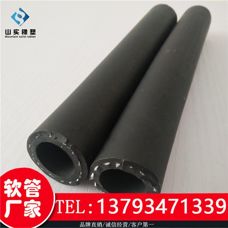 宁津山实橡塑批发输油耐腐蚀耐环保型高压软管