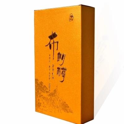 供应 云南茶叶普洱茶熟茶 古树 砖茶1000g 布朗醇 布朗山茶1公斤