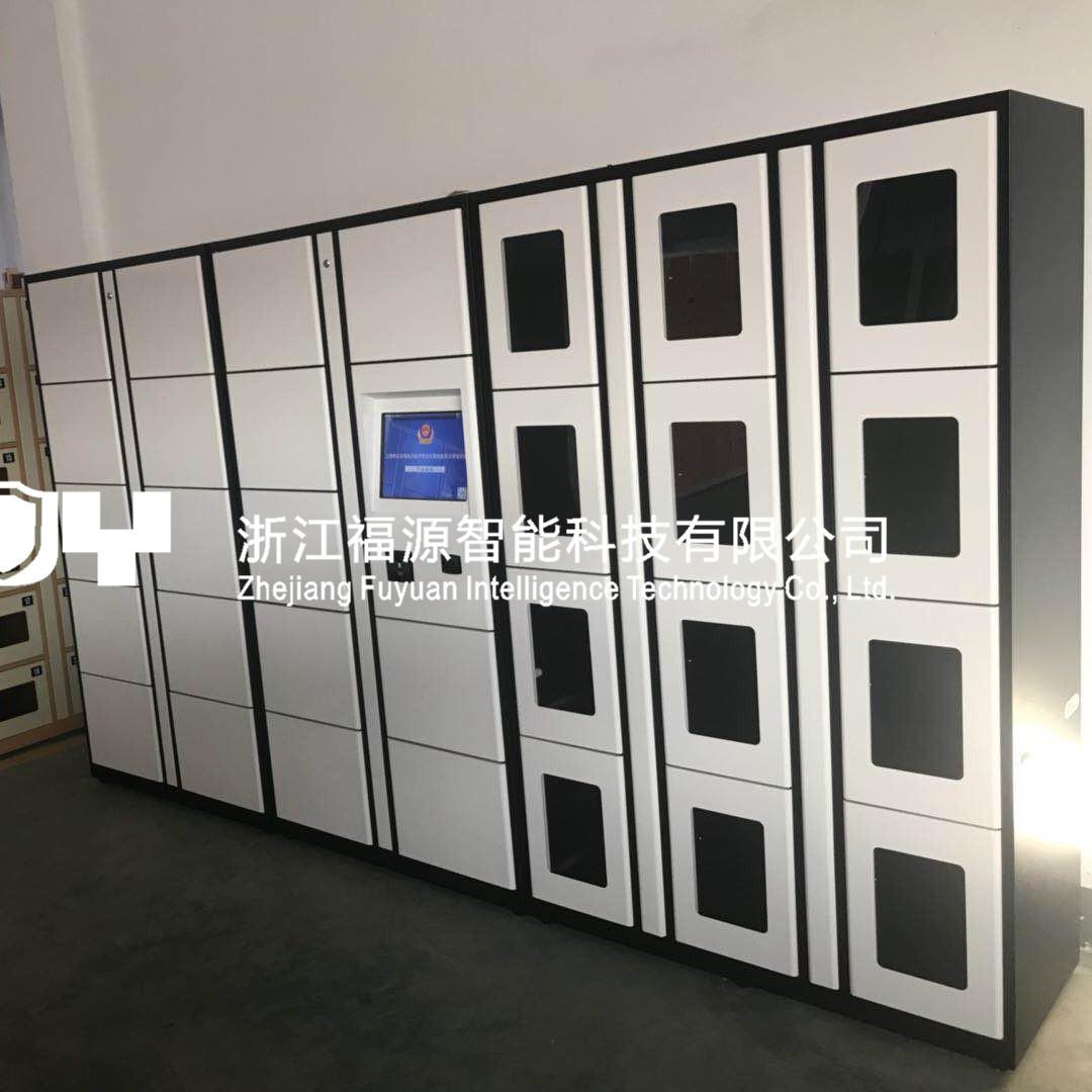 物证柜 电子卷宗柜及智能案管柜的便捷功能-浙江福源