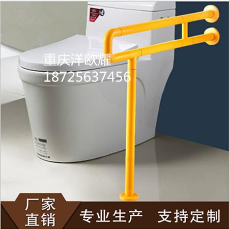 无障碍尼龙扶手残疾人浴室卫生间马桶扶手落地防滑安全扶手厂家