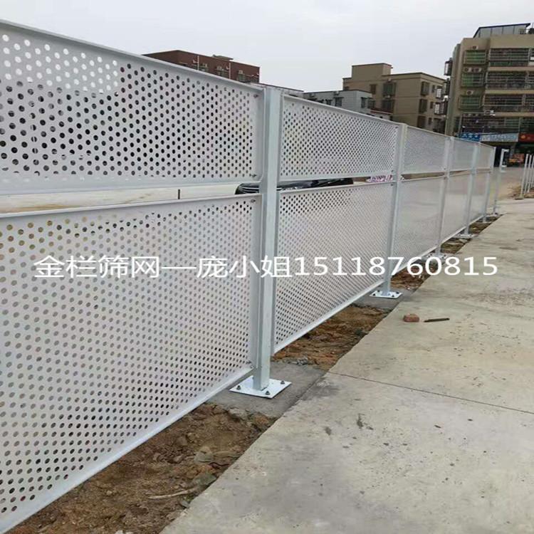 广东冲孔板生产厂家冲孔板网价格冲孔板护栏防风网厂家