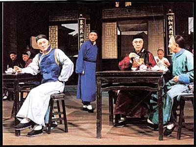 中国藤茶产业网