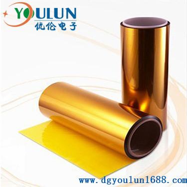 厂家供应耐高温绝缘带 黄金薄膜 黄金PI膜