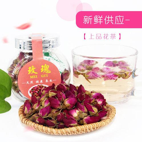 商洛蓝 玫瑰花茶 新鲜供应 天然无硫磺