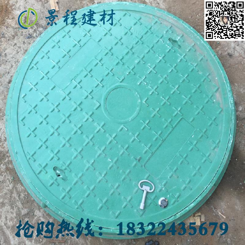 天津复合井盖圆井盖雨水污水电力检查井盖轻型中型重型环保型材料井盖复合高分子环保井盖盖板