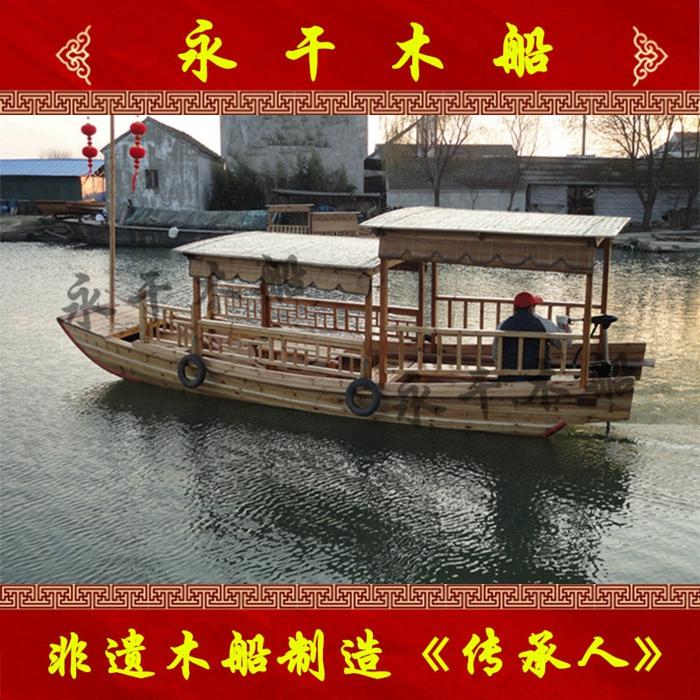 永干木船供应6米高低蓬船 6-10人手划摇橹木船 公园旅游观光船
