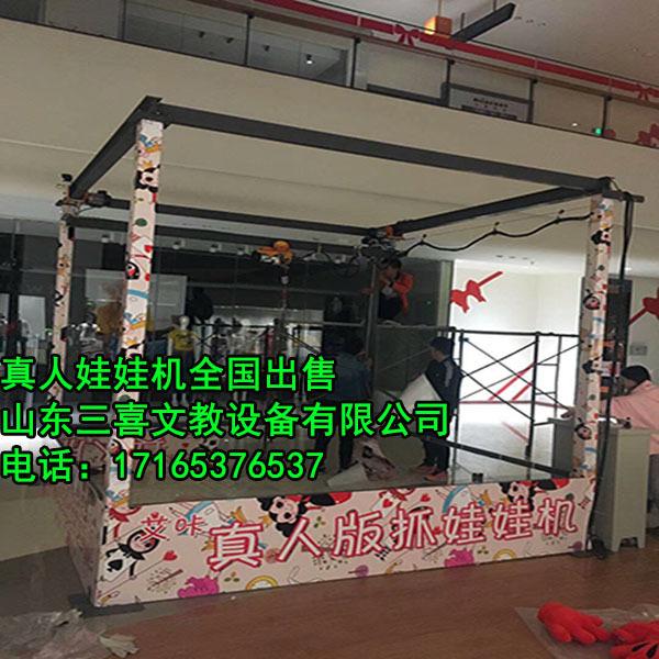 安徽大型真人娃娃机暖场道具厂家