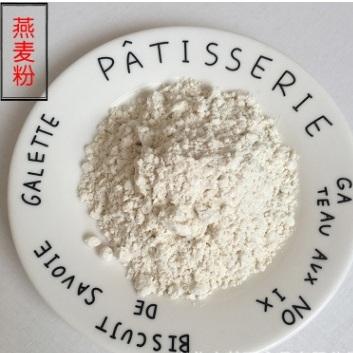 琦轩粗粮 厂家直销 纯天然燕麦粉