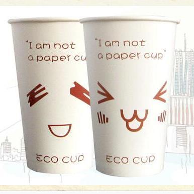 成都纸杯定做_成都市鑫凯迪通商贸有限公司 产品供应 一次性奶茶杯 > 冷热饮纸杯