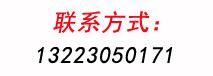 中国花菜产业网