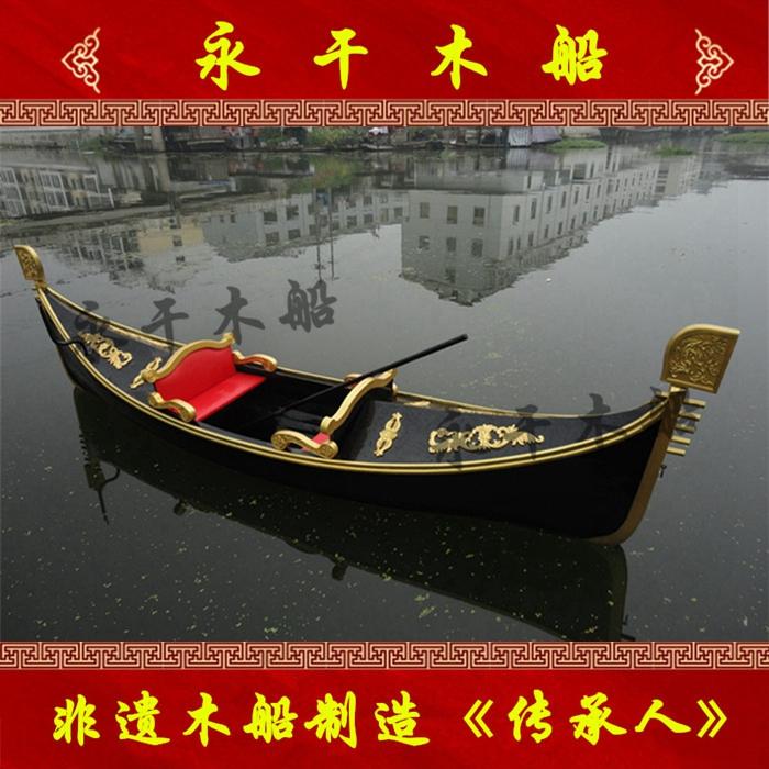 永干木船供应威尼斯贡多拉船 婚庆道具木船 景观装饰木质观光船
