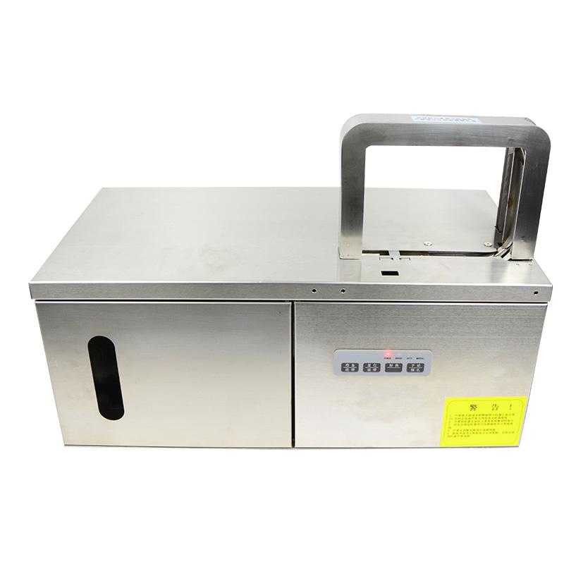 甘鲁微型捆轧机甘鲁全自动蔬菜捆轧机