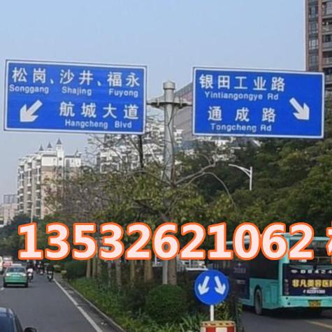 低价优惠专业制作公路交通标志牌的厂家-吉顺通