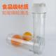 供应 净水器通明滤瓶10寸滤瓶 双密封圈前置滤瓶