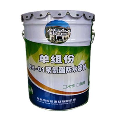 江门单组份聚氨酯防水涂料价格 保合防水厂家直销