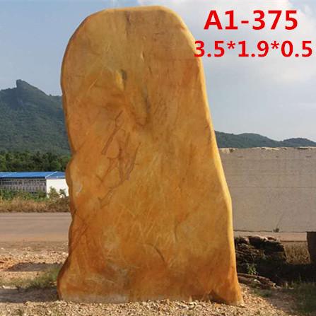 刻字石产地广场景观石批发黄蜡石价格