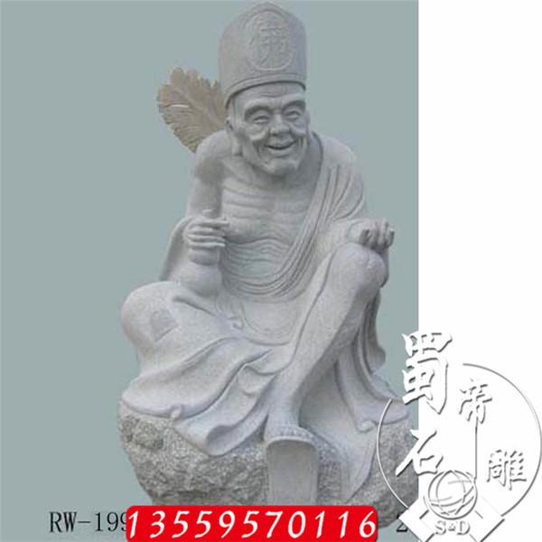 供应石雕寺庙济公雕像   济公活佛雕塑
