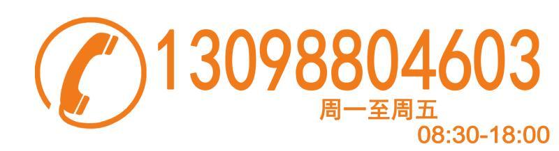 中国羊肉制品产业网