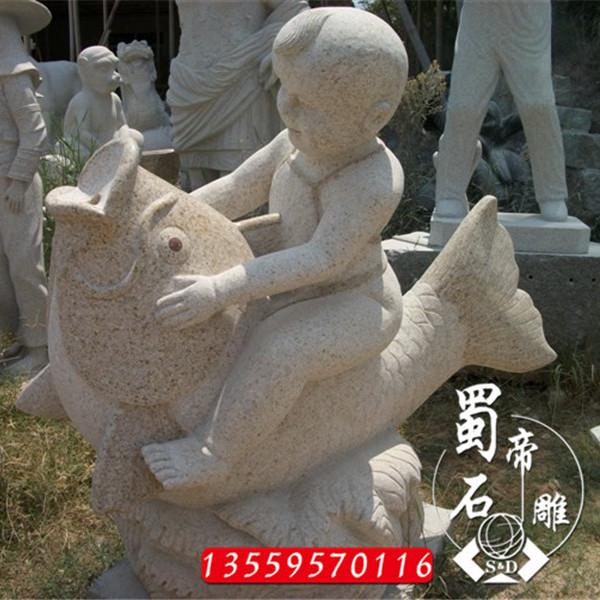 供应石雕喷水小孩骑鲤鱼动物雕刻摆件