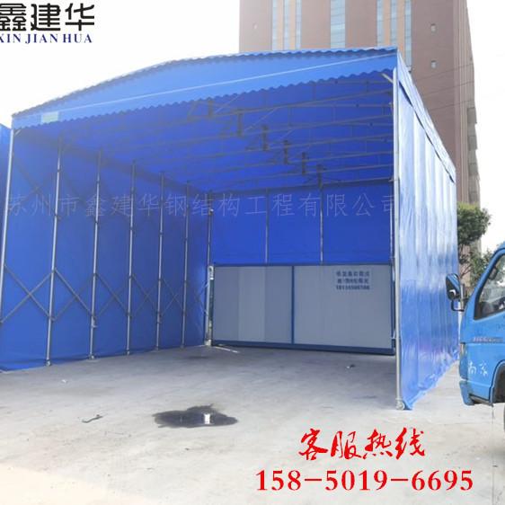 无锡定做大型工地帐篷丨移动折叠雨棚丨户外遮阳蓬厂家