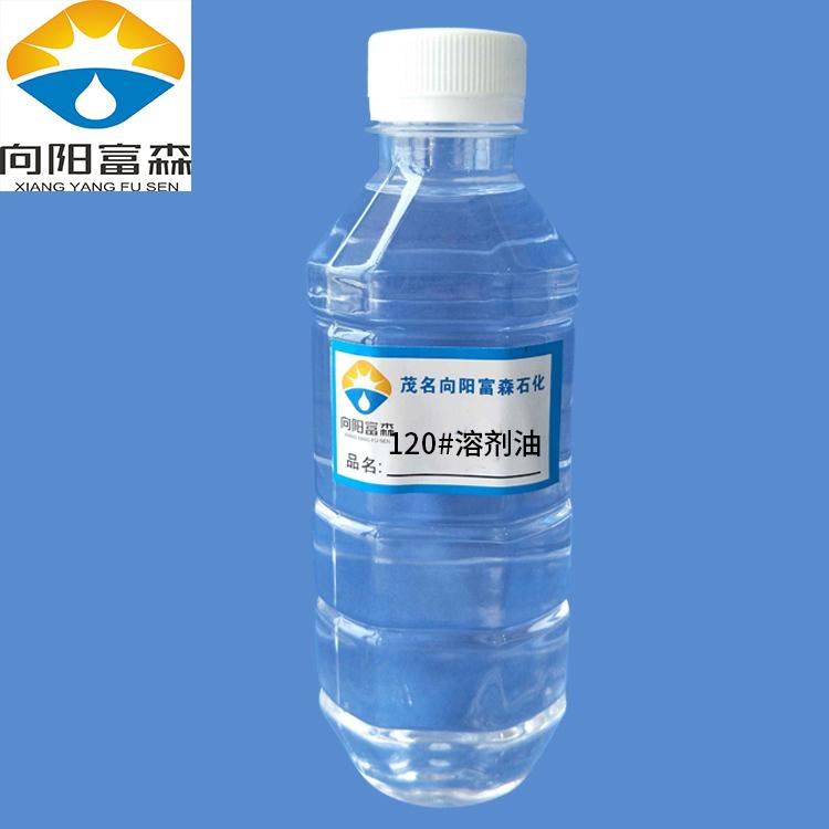 茂石化120号白电油原厂直销全国送货现货供应欢迎来电咨询