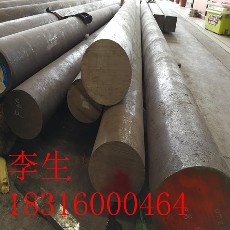 广东佛山904L不锈钢棒料 深圳耐强酸强碱不锈钢棒材