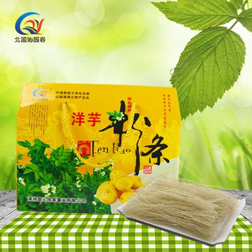 北国沁园春 传统手工洋芋粉条 1500g 美味爽口的绿色产品 正宗陕北特产土豆粉
