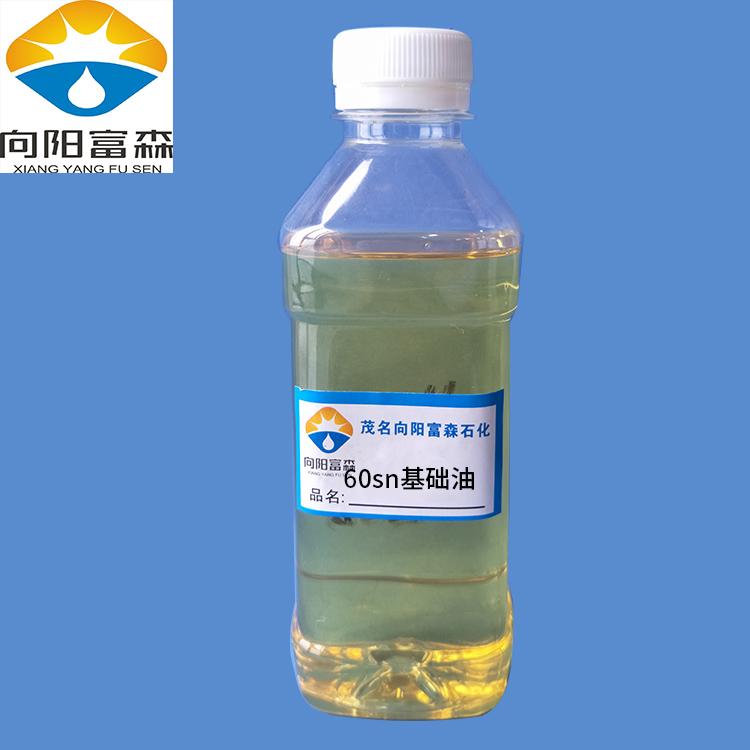 國標一類基礎油 60SN基礎油 潤滑油基礎油