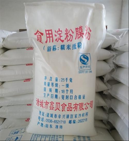 糯米粉生产商,糯米粉,鑫贝食品(在线咨询)