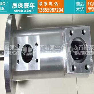 出售亦百诺生产HSA210R36D4PY液压螺杆泵整机,通用组件