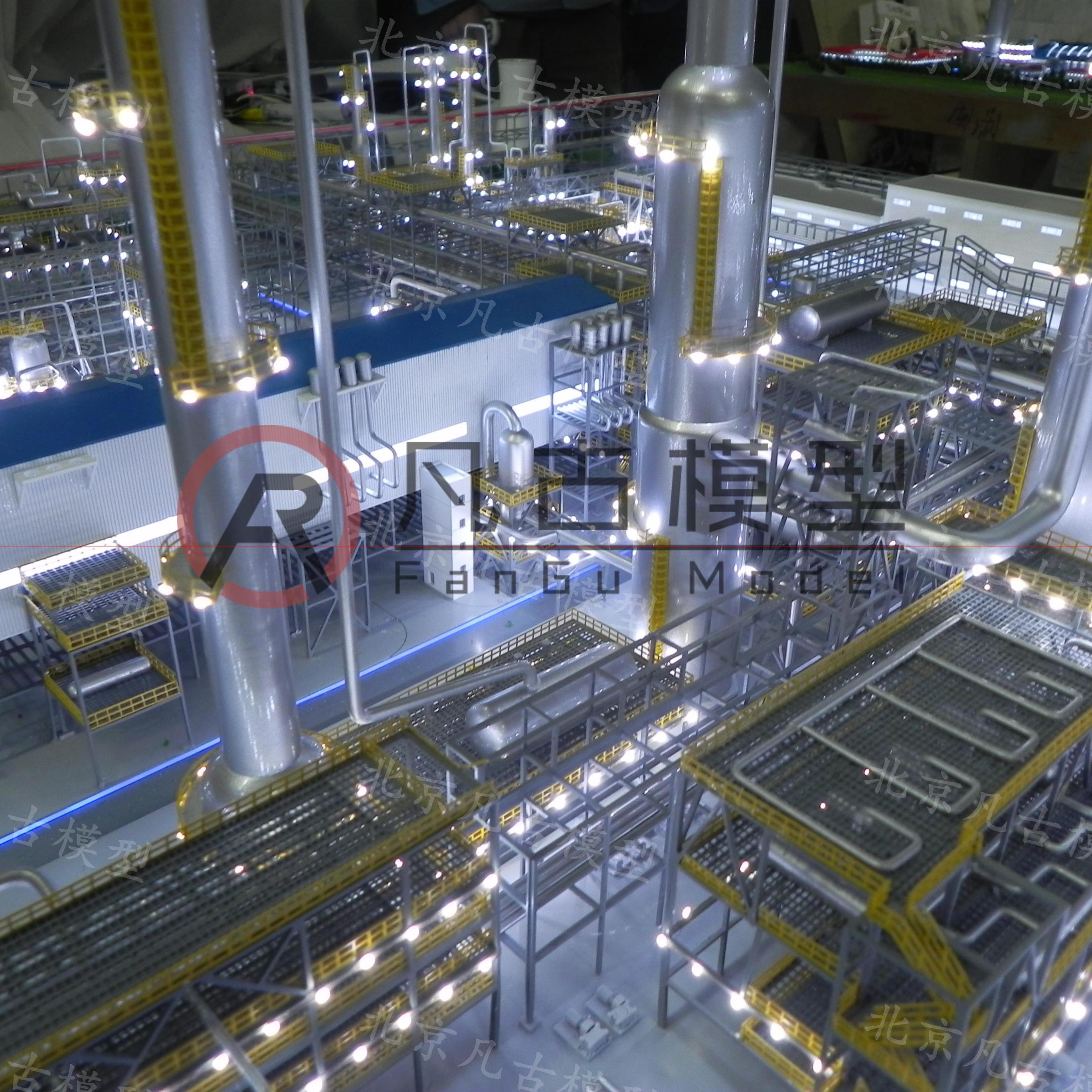 北京炼化厂区模型 工业模型 精品机械模型