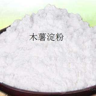 食用淀粉批发 进口木薯淀粉 越南木薯粉 泰国木薯粉 木薯淀粉进口商 食品原料