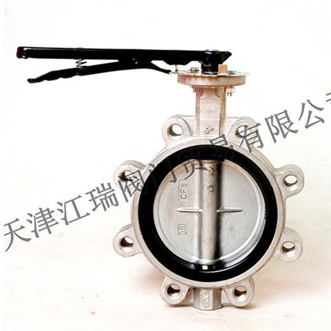 江瑞LTD371F  DN50~600  LT型对夹蝶阀 凸耳式蝶阀 蝶阀生产厂家