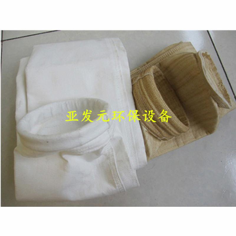 除尘器布袋耐高温布袋除尘滤袋亚克力针刺毡除尘布袋玻璃纤维布袋