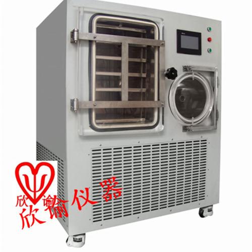 上海欣谕0.7平方中试方舱冻干机价格实验室真空冷冻干燥机厂家直销虫草冻干机