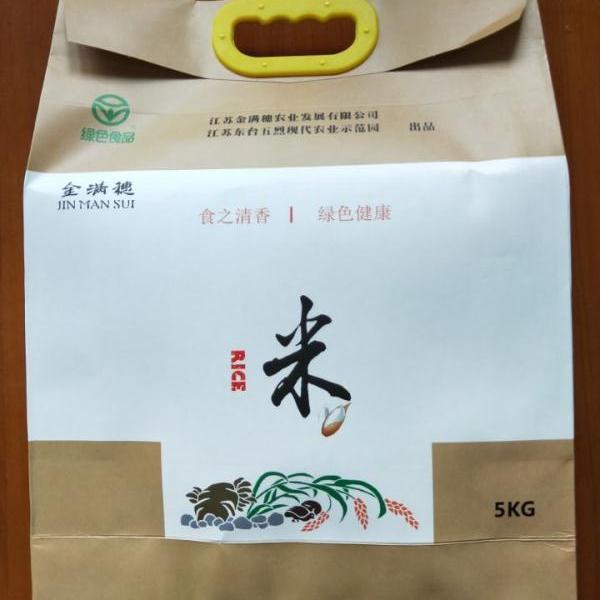 """""""江苏好大米""""金满穗  β-葡聚糖大米养生大米"""