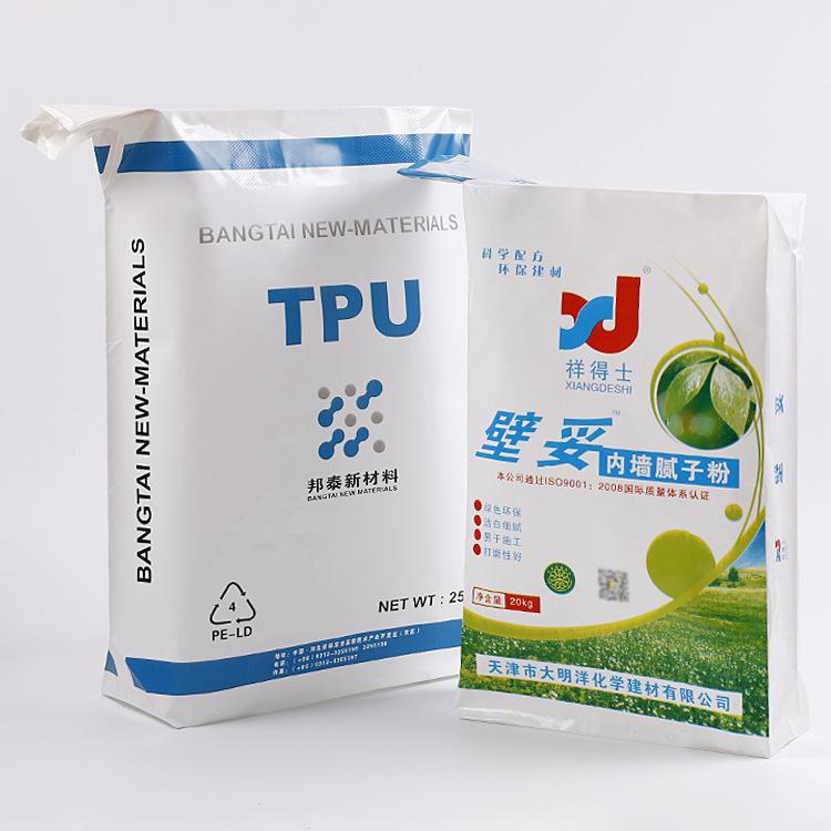 定制耐用腻子粉加厚三层牛皮纸包装袋 优质货源环保覆膜彩印