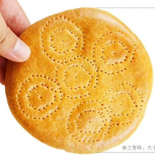 新疆烤馕饼玫瑰酱辣皮子核桃仁夹心西域手工烤馕多种口味